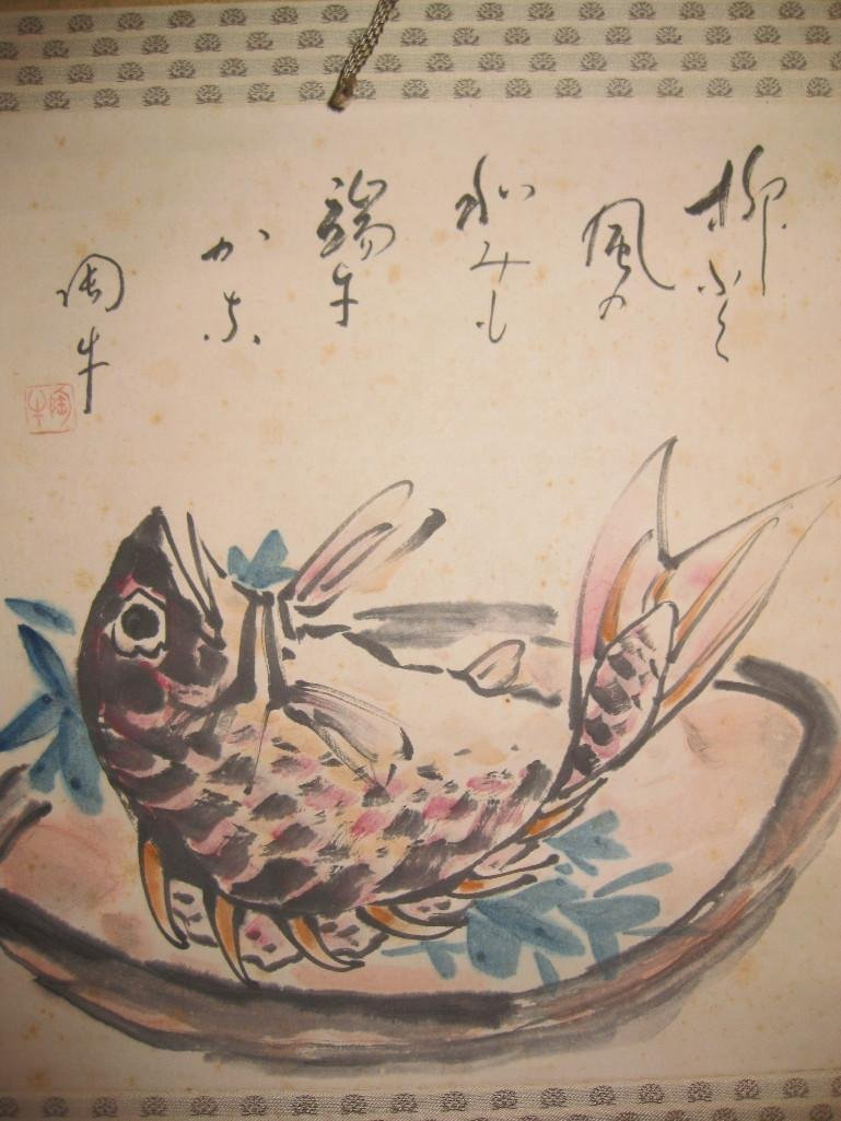 JAPANESE hanging scroll -Fish on plate, by Ueda Togy - 2