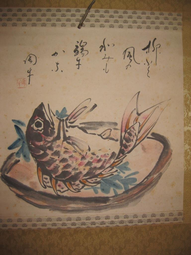 JAPANESE hanging scroll -Fish on plate, by Ueda Togy - 6