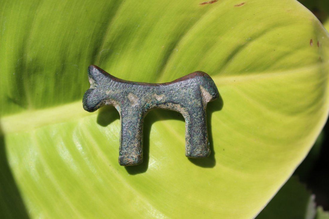 Genuine Middle Eastern Bronze Bull, Early Bronze Age 30 - 2