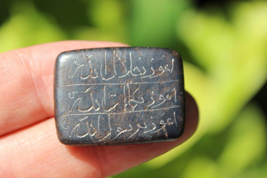 Rare Islamic carved stone amulet/talisman, 800-1200 AD