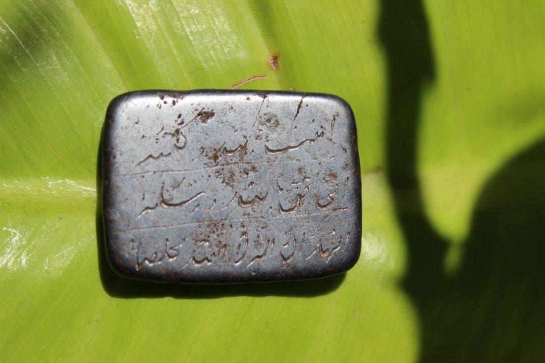 Rare Islamic carved stone amulet/talisman, 800-1200 AD - 2