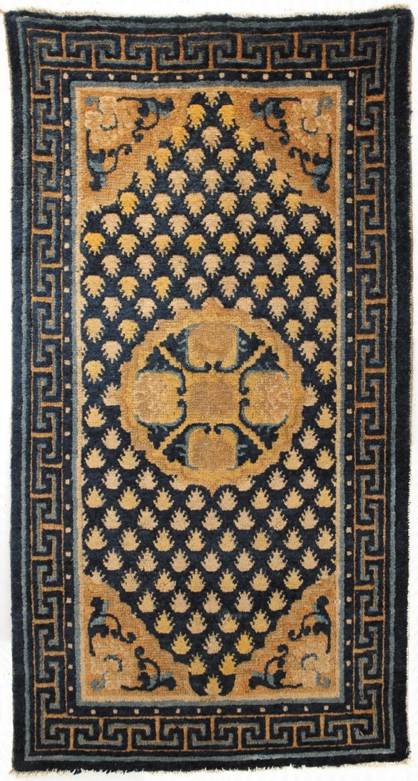 Chinese Ning Xia Small Rug