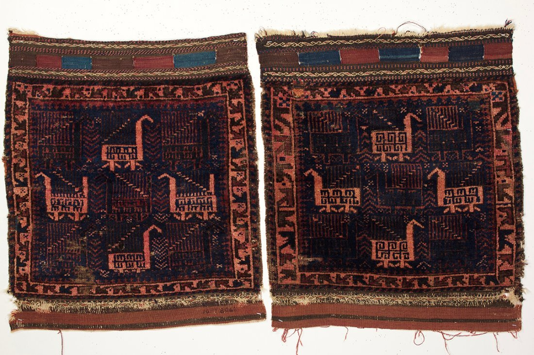 Pair of Baluch Bird Bag Faces