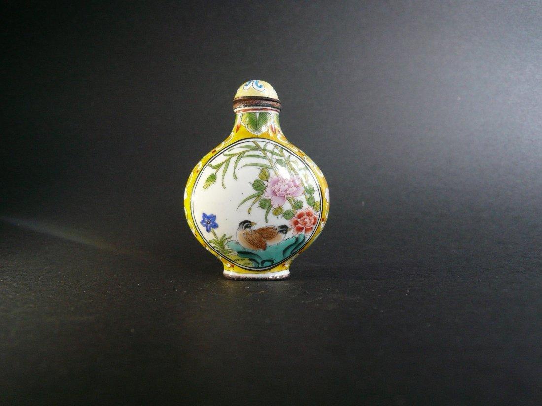 A famille rose snuff bottle