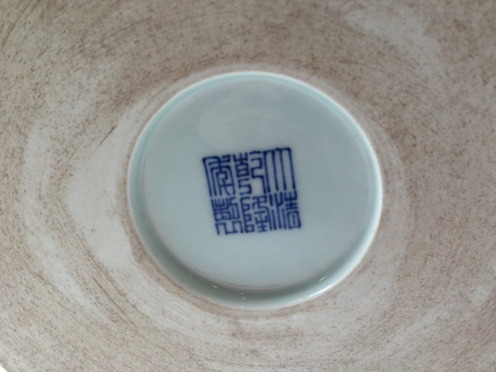 A Qianlong Period Blue and White Brushpot - 7
