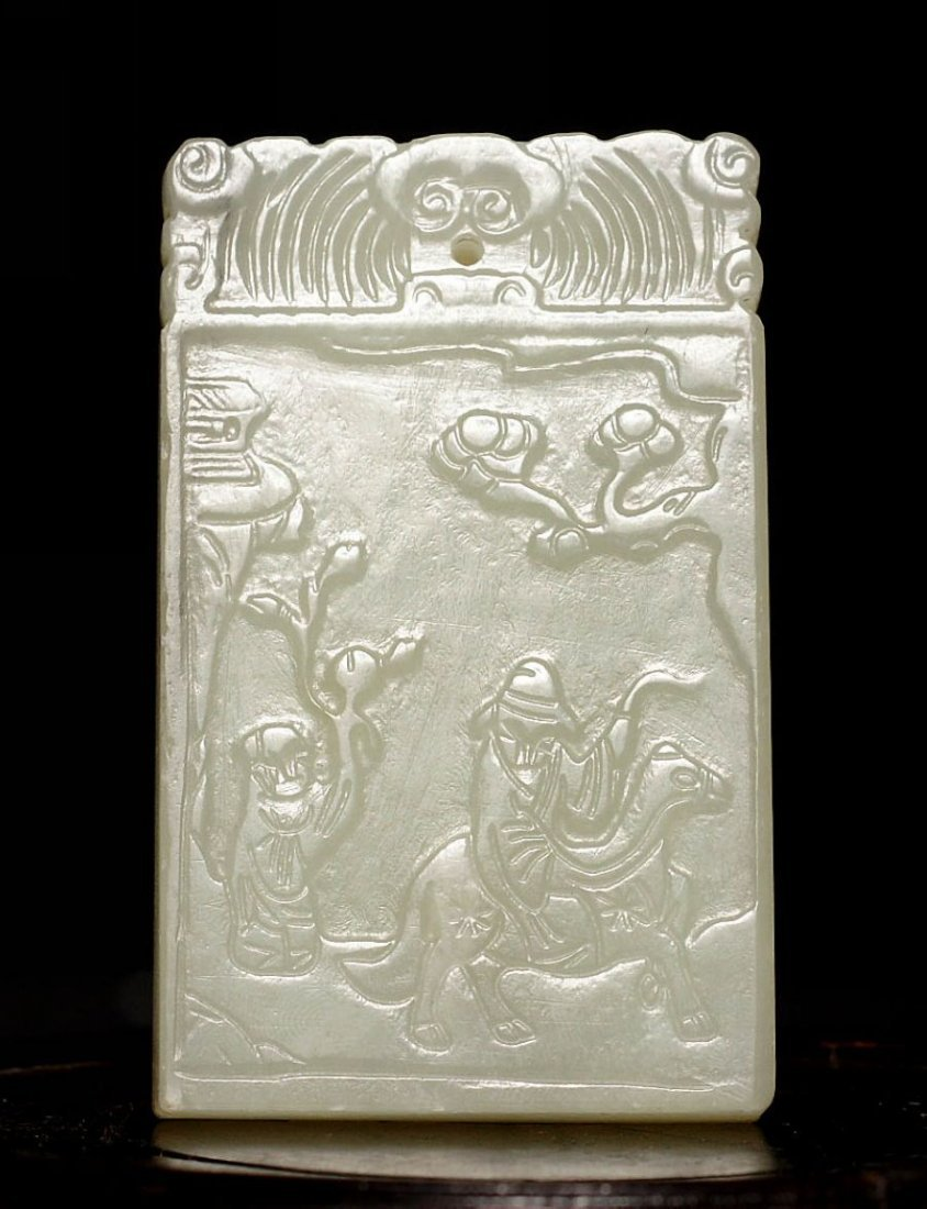 A Qing Dynasty Imperial White Jade Plaque