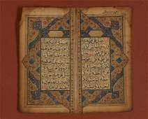 A Very Nice Old Quranic Caligraphic Manuscript Leaf