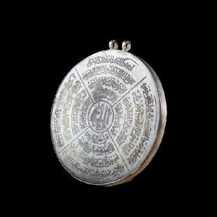 Islamic Agate Amulet