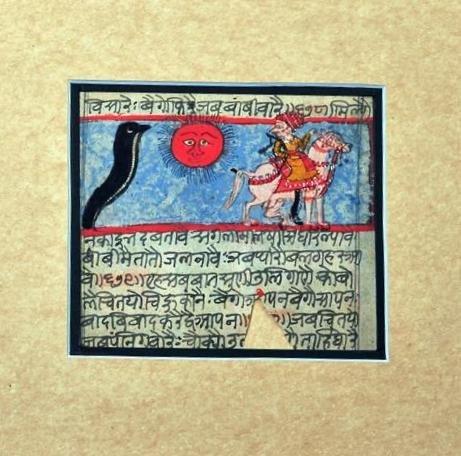 AN OLD HINDU SANSKRIT VEDAS PAINTING (HITOPADESHA)