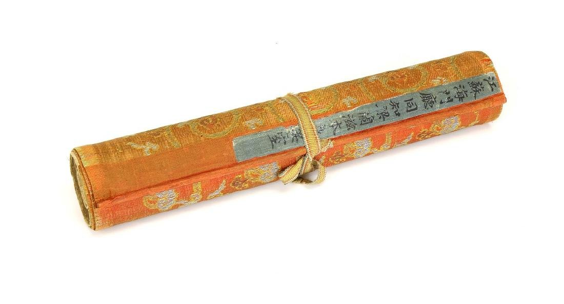 An Imperial Edict, Qing Dynasty, Jiaqing Period, Dated - 2