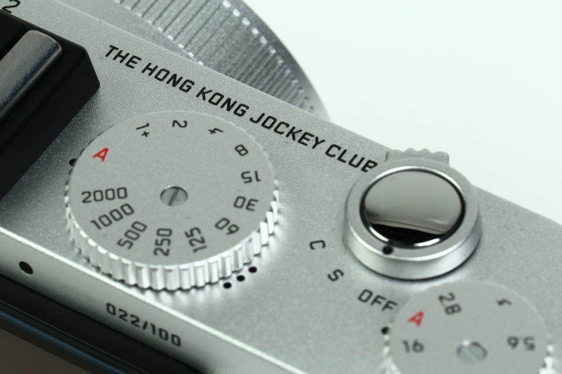 The Hong Kong Jockey Club Leica X2 & Leica Binoculars - 6