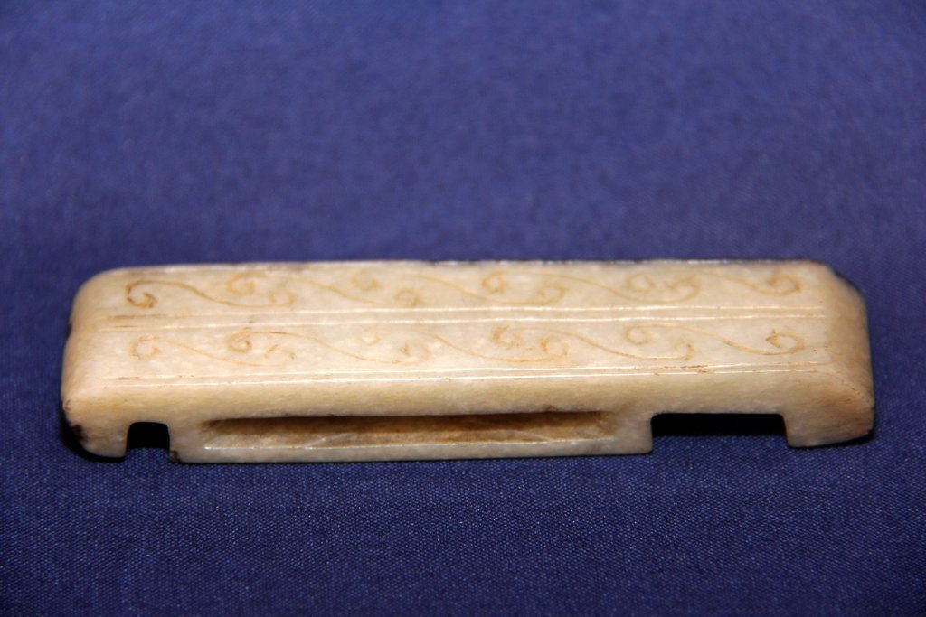 Qing dynasty jade belt buckle