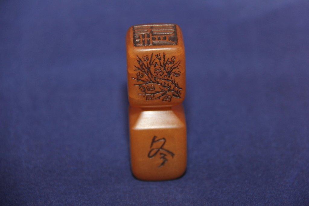 Shoushan Stone Stamp/seal