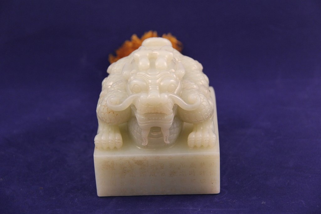 White Jade Seal Qing Dynasty