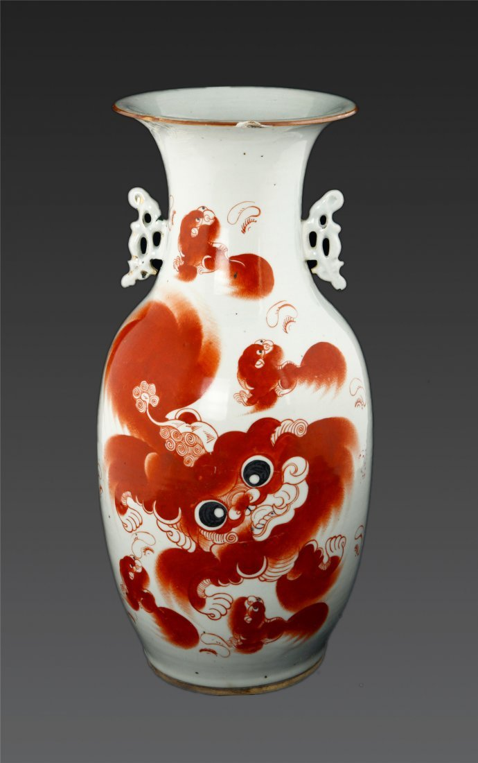 An Iron Red Two-Handled 'lion' Vase Republic Period, 2