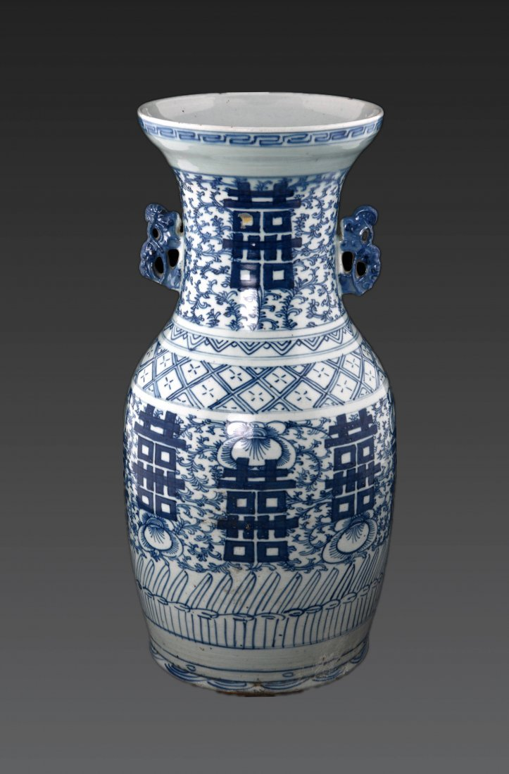 A Blue And White Two-handled 'shuang Xi' Vase Republic
