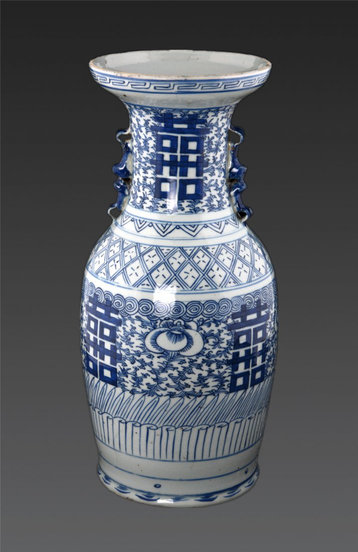 A Blue And White 'shuang Xi' Vase Republic Period, 20t
