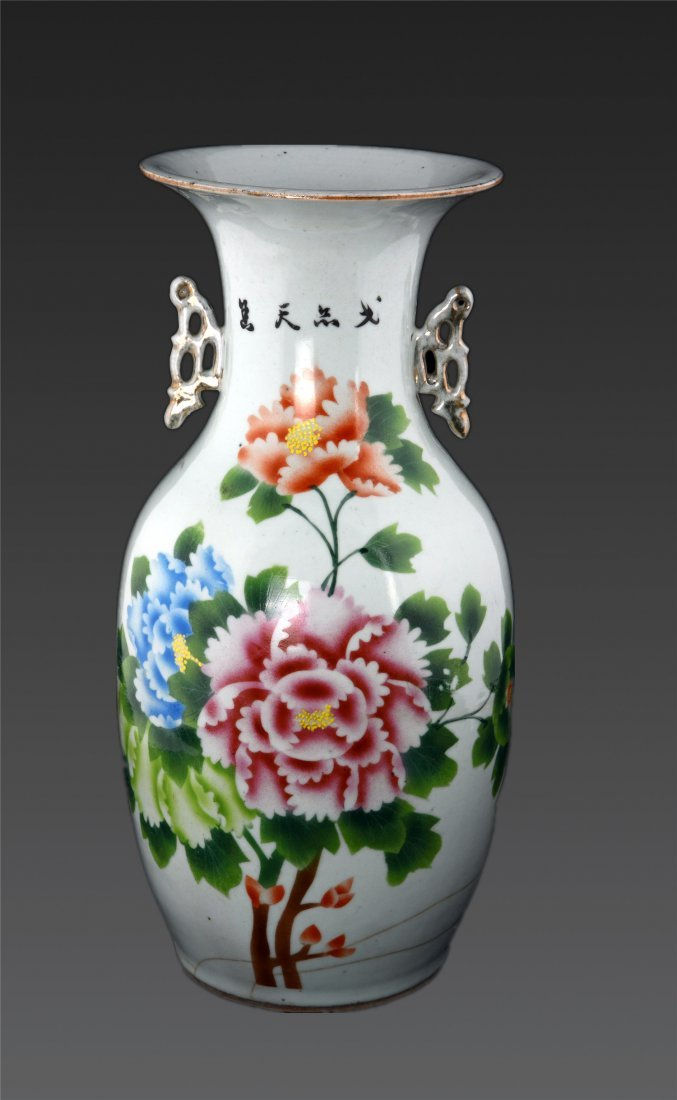 A Famille Rose Two-Handled Vase Republic Period, 20th