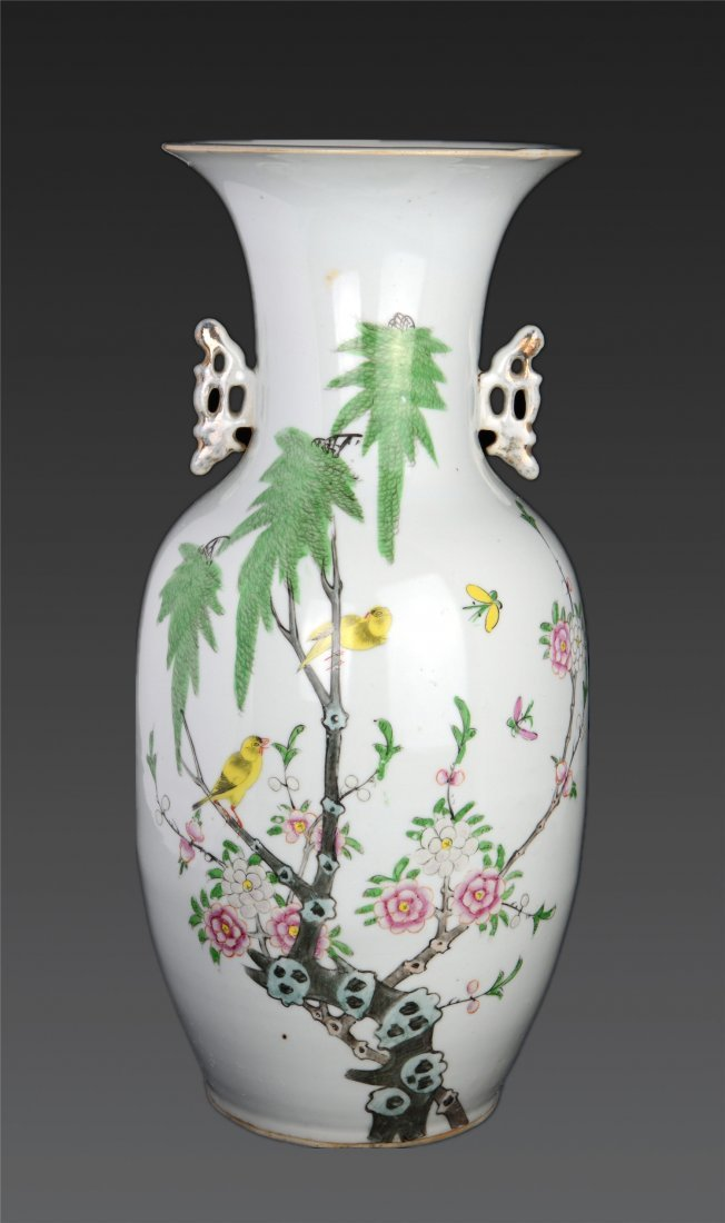 A Famille Rose Two-Handled 'flower' Vase Republic Peri