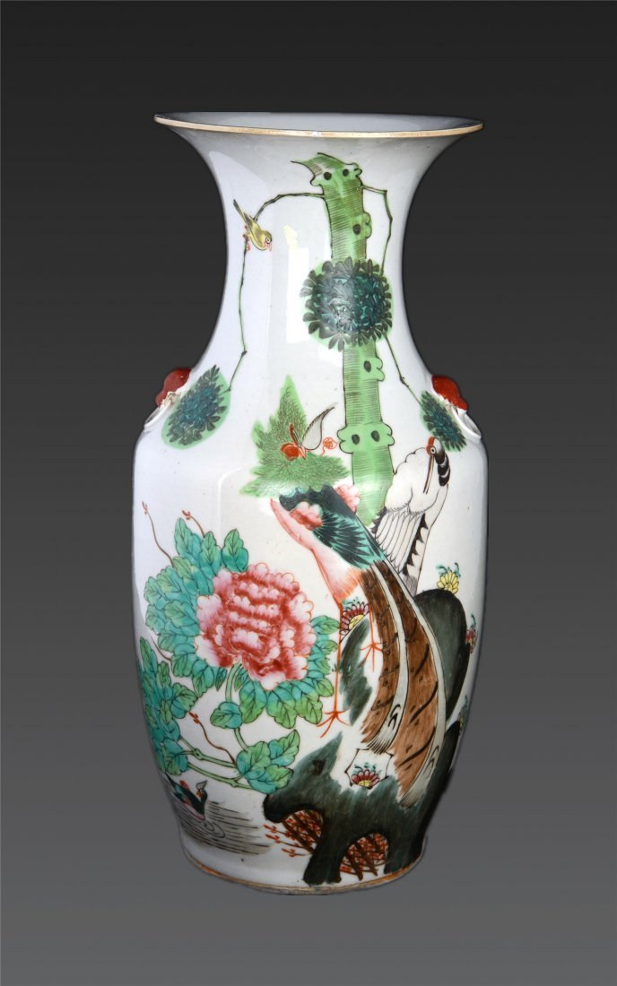 A Famille Rose 'longevity' Vase Republic Period, 20th