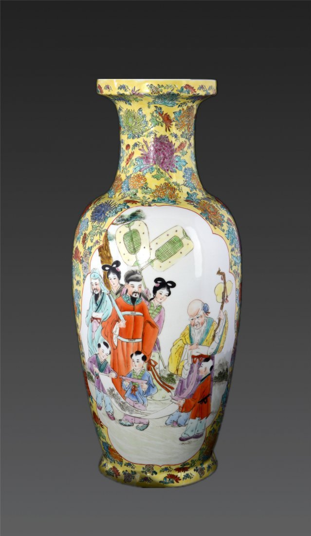A Fine And Rare Famille Rose Enamelled Yellow-Ground L