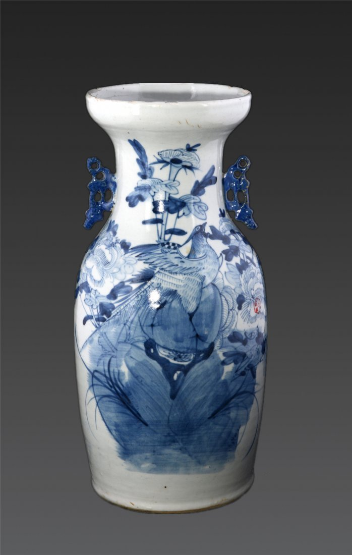 A Blue And White Two-Handled 'flower And Birds' Vase R