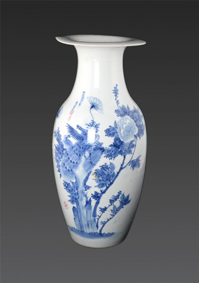 A Blue And White 'flower And Birds' Vase Republic Peri