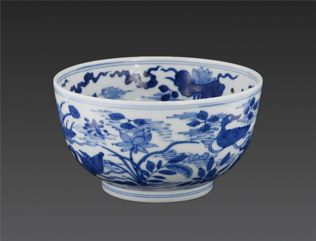 A Blue And White Bowl Jiaqing Mark H: 9cm D: 16cm