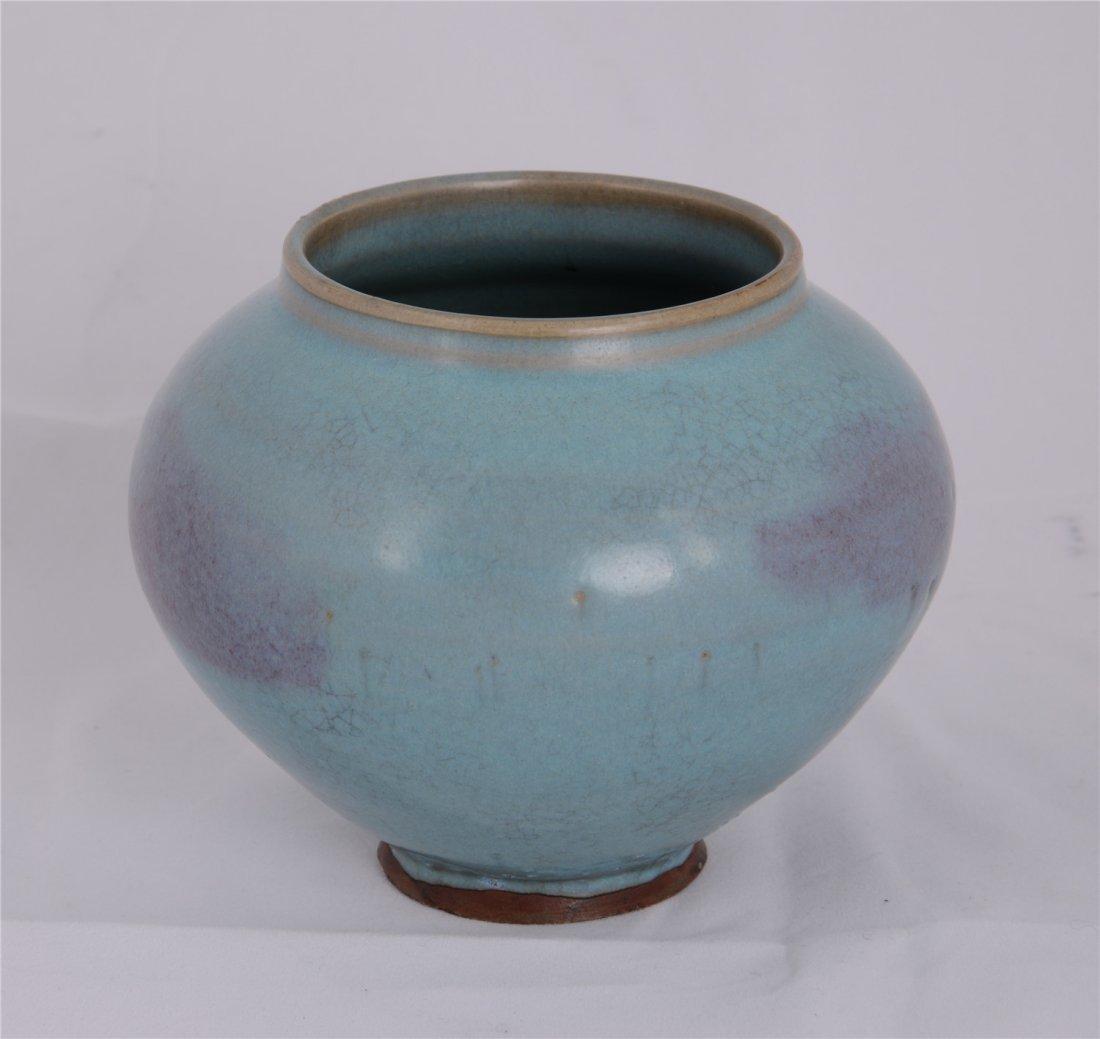 A Flambe-Glazed Pot H: 12cm D: 11cm