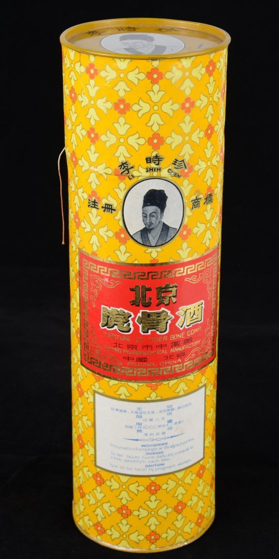 THE BONE WINE PRODUCED IN 1950'