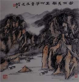 LAI SHAOQI LANDSCAPE