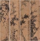 HUANG YUZHU BAMBOO (SET OF FOUR)