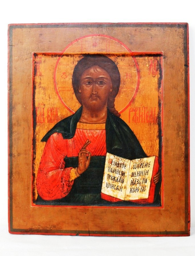 Russian Icon Of Christ 18th Century