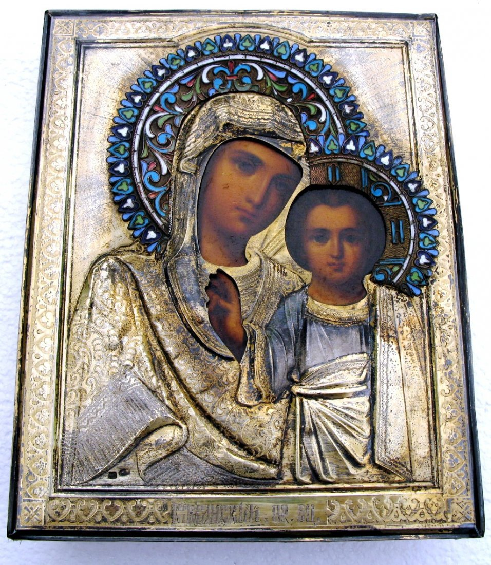 Fine Russian Silver Enamel Icon Kazanskaya Mother God