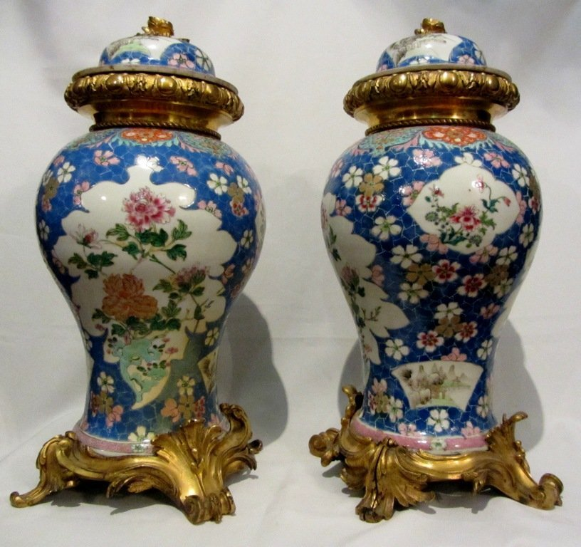 Antique Chinese Famille Rose porcelain vase w bronze