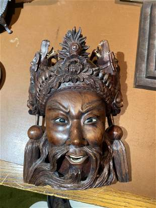 Antique Carved Japanese of Chinese Face or Mask