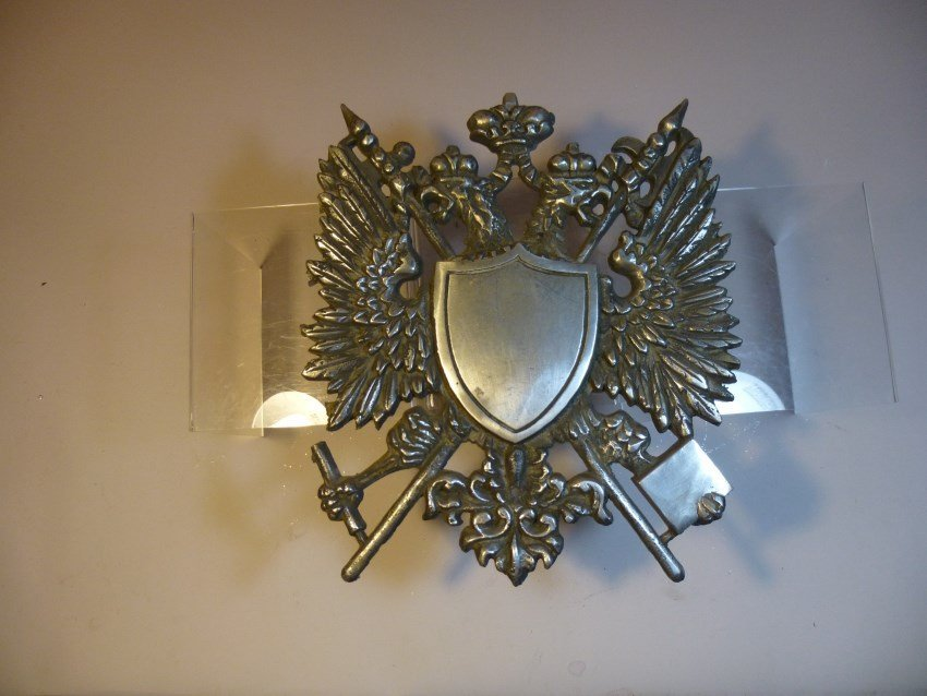 Unusual Large Russian Double Eagle Crest