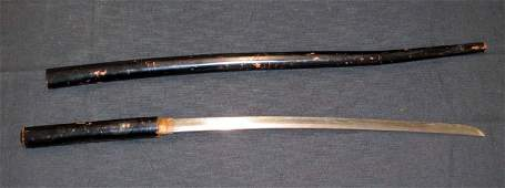 Japanese Samurai Sword Cane