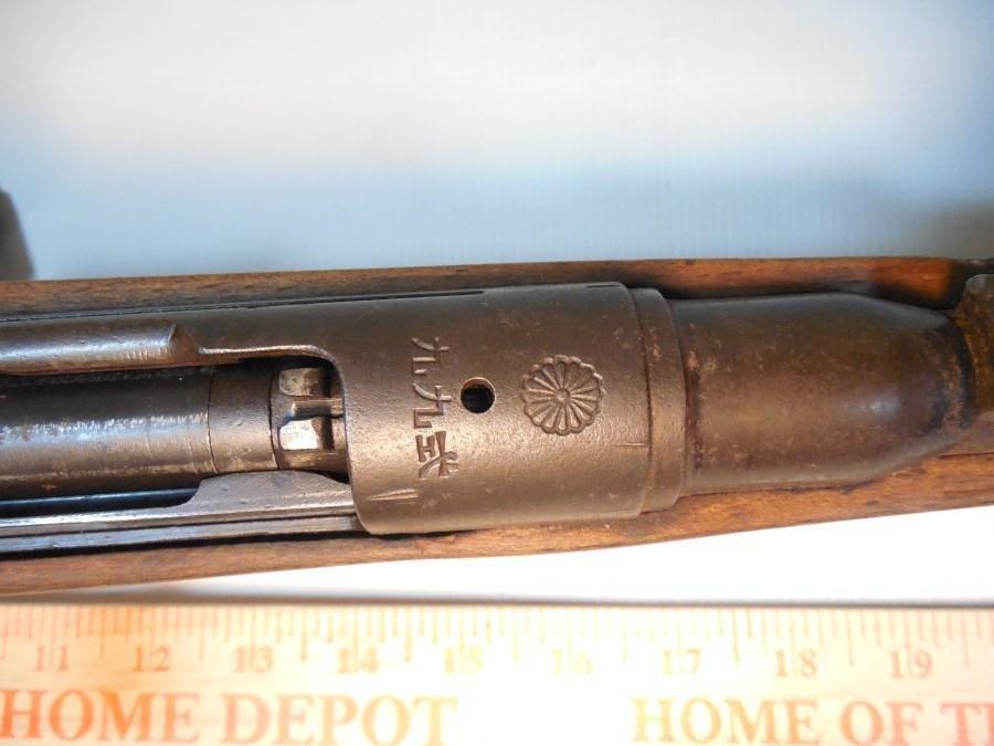 Japanese Arisaka Type 99 Rifle Chrysanthemum - 5