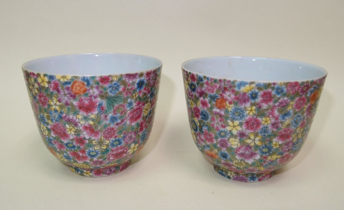A Pair of Jiaqing Mark Cups