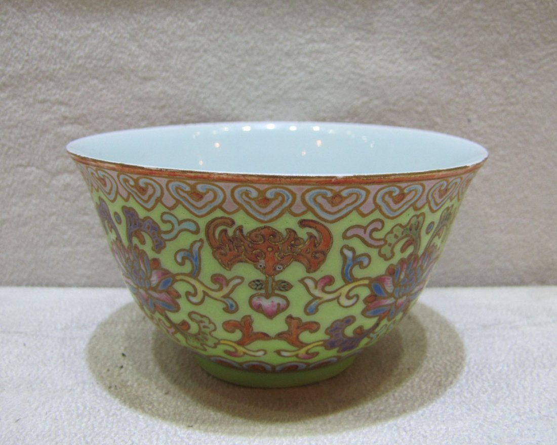A Daoguang Famille-Rose Bowl