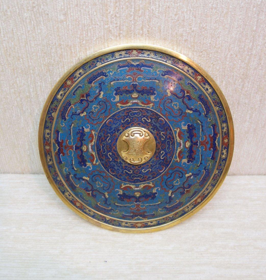A Cloisonne Enamel Mirror, Qianlong Mark