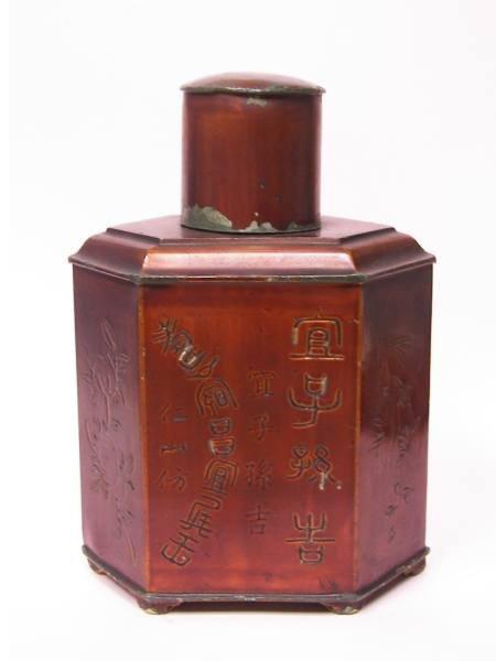 A Copper Facing Tin Tea Caddy and Cover