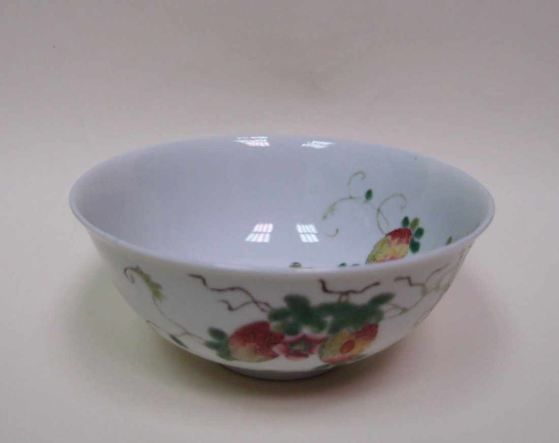 A Famille-Rose Bowl With Mark of Ju-Ren-Tang