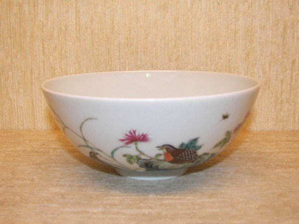 A Famille-Rose Bowl With Mark of Daoguang