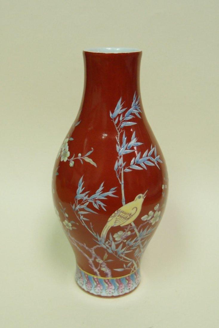 A Coral-Red-Glazed Baluster Vase, Mark of Qianlong