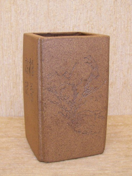 A Duanni Square Brush Pot
