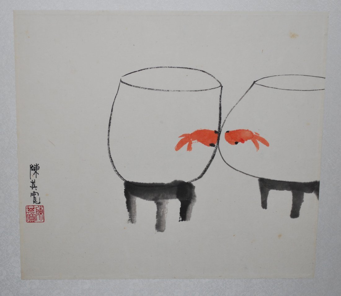 A Painting Attributed to Chen Qikuan