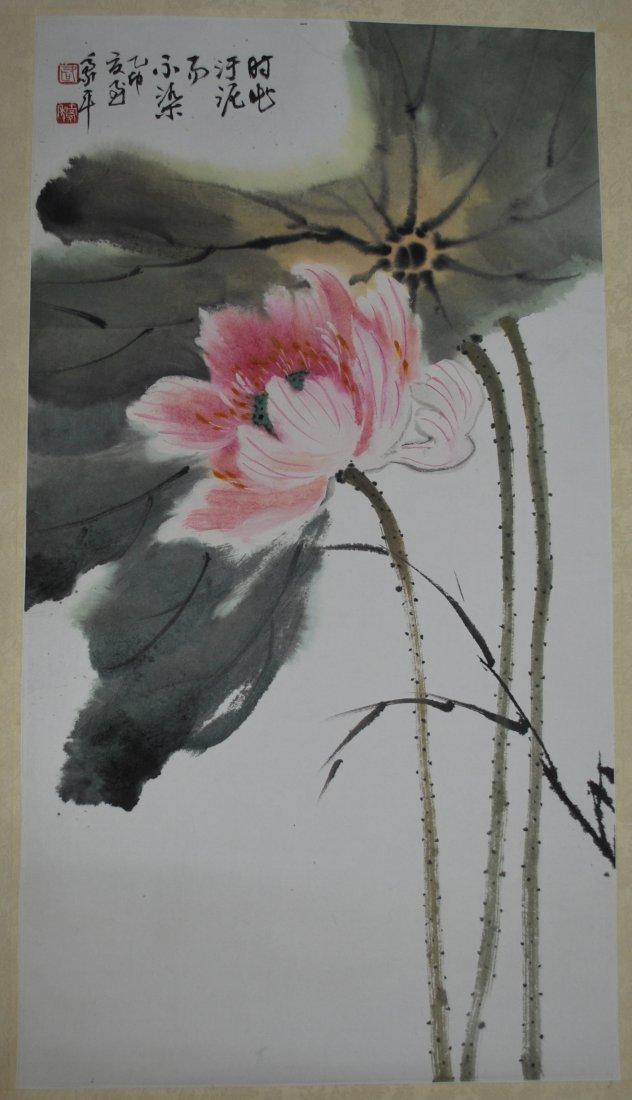 Ou Haonian, Lotus