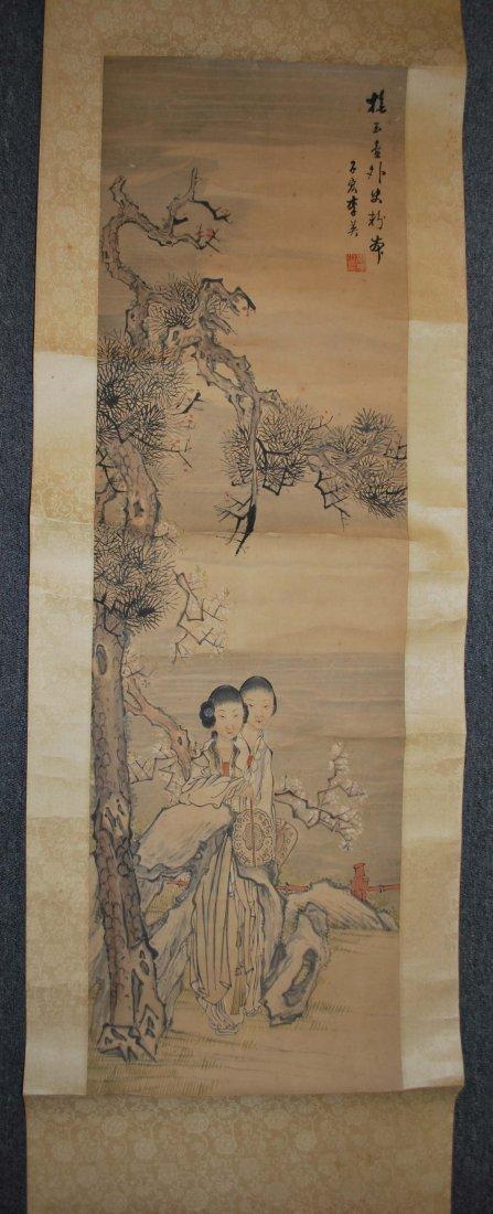Li Mei, Portrait Of A Lady